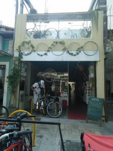 Aro 27 Bike Cafe