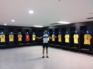 In the home changing room at the Maracana